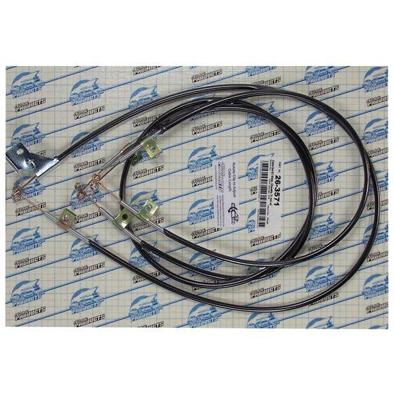 26-3571 - EZ Slider Cable